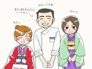 091026_yoroizuka_2