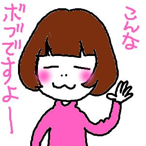Cocolog_oekaki_2009_12_30_21_10