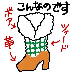 Cocolog_oekaki_2010_09_07_11_39